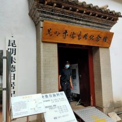 Zhudejiuju Memorial Hall User Photo