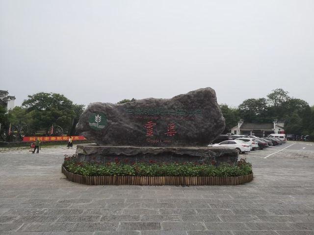 Lingqu