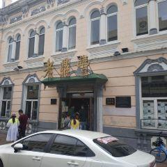 라오따오와이 여행 사진