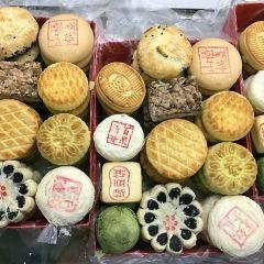 Dao Xiang Cun (Deng Kou ) User Photo