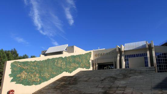 黑河博物館