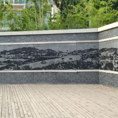 옌탄공원 여행 사진