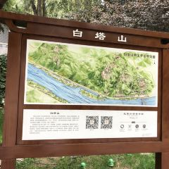 白塔山公園用戶圖片
