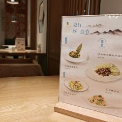 Ban Shao Restaurant·shudianlidewenyicanting( tushuchengdian) User Photo