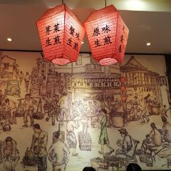 大壺春(四川中路店)用戶圖片