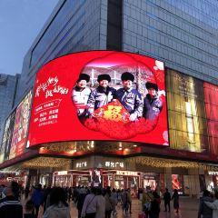 Chun Xi Road User Photo