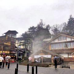 草津温泉のユーザー投稿写真