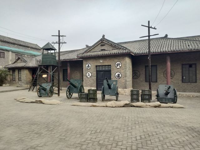 The Railway Guerilla Band TV and Film Studio
