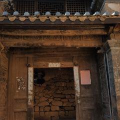 Nuodeng Village User Photo