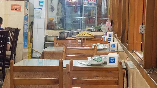 Huacao Yuanlian Fish Restaurant