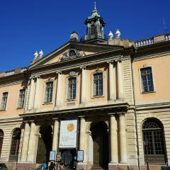 諾貝爾博物館用戶圖片