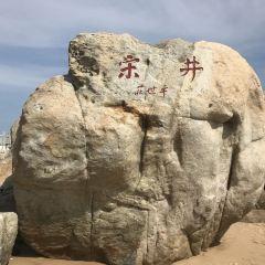 Nan'ao Island Song Well User Photo