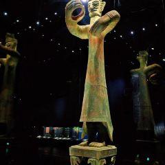 Sanxingdui Archaeological Museum User Photo