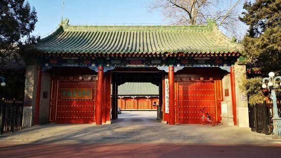 Beijing Zheng Prince House