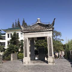 Chuansha Ancient City Wall Park User Photo