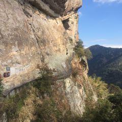 팡둥 동굴 여행 사진