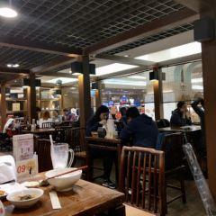 Chun Shui Tang ( Taipei Xin Yi ) User Photo