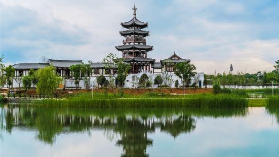 金烏溫泉公園
