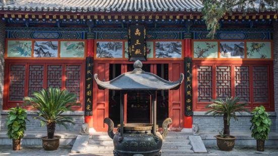 大禹紀念館