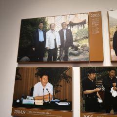 毛澤東主席下榻處用戶圖片