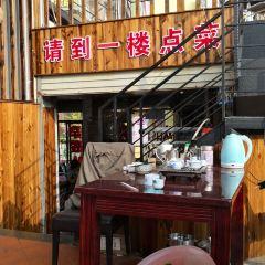 珍珍薑母鴨海鮮餐廳(創於1996年曾厝垵店)用戶圖片