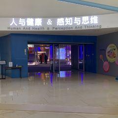 廣東科學中心張用戶圖片