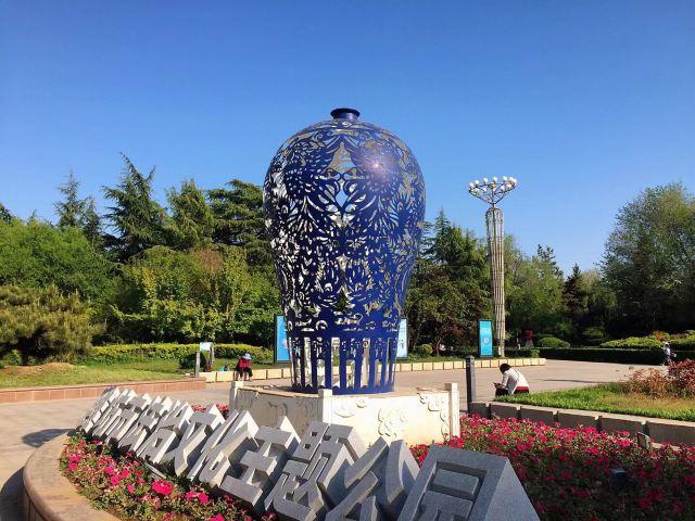 Dongyuan Park