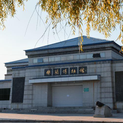 Yilan Museum