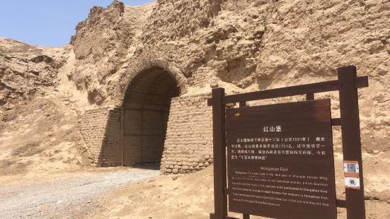 红山堡始建于明正德年间(公元1521)掂史料记载,红山堡最多