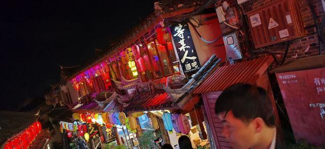 麗江古城酒吧街