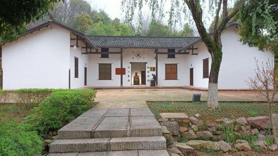 Xiao Jinguang Former Residence