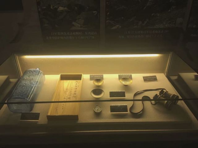 大連現代博物館