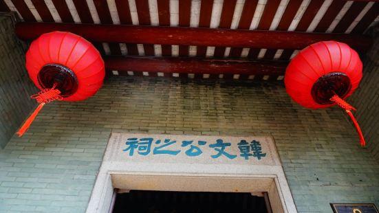 潮州韩文公祠是为纪念唐代文学家、思想家韩愈而建,是我国目前历