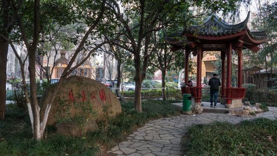 Yuewang Park