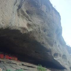 大別山石窟用戶圖片