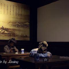 Shangshu Mansion User Photo