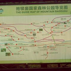 Baodugu National Forest Park User Photo