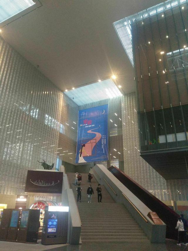 윈난성 박물관
