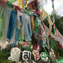 Guobu Baizong Mountain User Photo