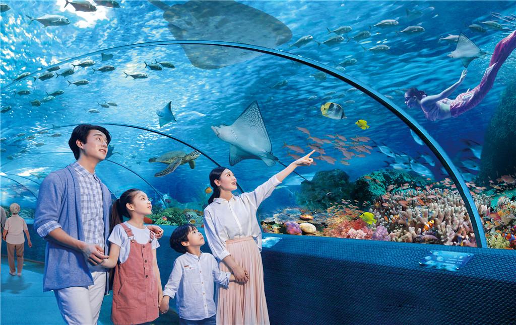 Changsha Sea World