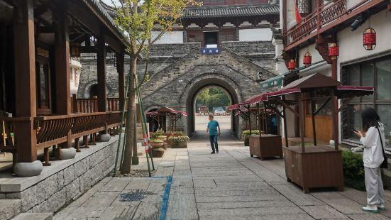 Wuzhou Park (North Gate)