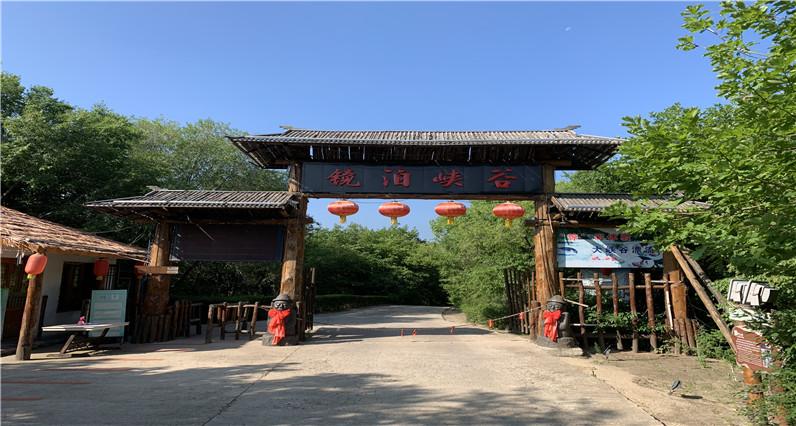 Jingpo Xiagu