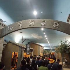 Yan'an Revolutionary Memorial Hall User Photo