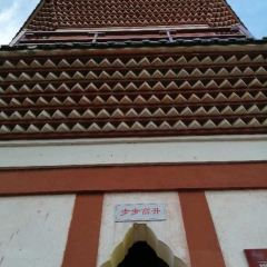 Sanyuan Pagoda User Photo