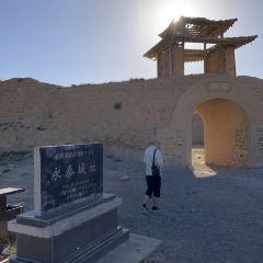 Yongtai Ancient City User Photo