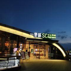 金雞山公園用戶圖片