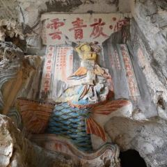 Yuhuangdong Grotto User Photo