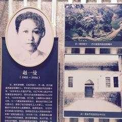 동북항일열사기념관 여행 사진