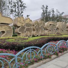 Shenyang Fantawild World User Photo