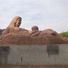 Yellow River Mother Sculpture User Photo